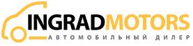 Автосалон Инград Моторс