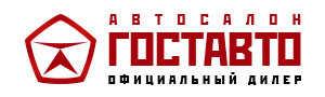 Автосалон Гоставто